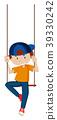 Boy sitting on swing 39330242