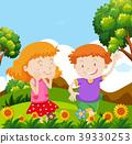 garden girl boy 39330253