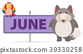Gray fox and sign template for June 39330258