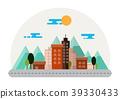 City Landscape Illustration. Flat Design. 39330433