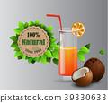 juice, fruit, glass 39330633