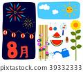 ดอกไม้ไฟ,ทานตะวัน,ผักบุ้ง 39332333