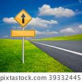 straight traffic beside asphalt road 39332445