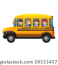 illustration of children of a school bus 39333457