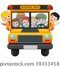 illustration of children of a school bus 39333458