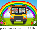 illustration of children of a school bus 39333460