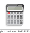 Realistic calculator isolated on white background. 39333553