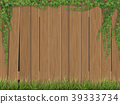 Ivy and grass on old wooden fence background 39333734