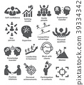 Business management icons Pack 40 39334342