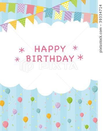 生日快乐气球生日贺卡 39334714