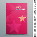Brochure flyer design template. 39335929