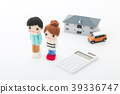 doll, white background, couple 39336747