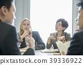 meeting, meetings, convention 39336922