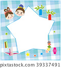 checkered, pattern, frame 39337491