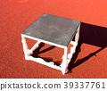 Black and white plyo box 39337761