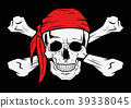 Illustration Vector Graphic Skull Pirate 39338045