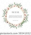 frame vector floral 39341032