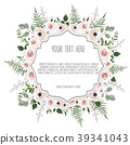 Floral card design with pink, white garden rose. 39341043