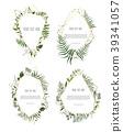 Vector botanical banners set 39341057