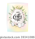 Easter background with spring flowers and eggs. 39341086
