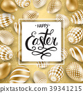 Happy Easter background with golden decorated eggs 39341215