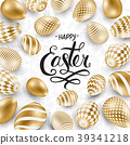 Happy Easter background with golden decorated eggs 39341218