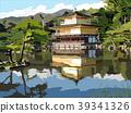 world heritage, world's cultural heritage, Kinkakuji Temple 39341326