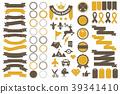 Ribbon Vintage Vector Logo for banner 39341410