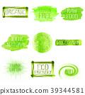 set label logo 39344581