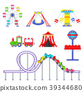 amusement park set 39344680