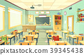 Vector school classroom interior. University 39345438