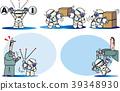 หุ่นยนต์,พื้นหลังสีขาว,ที่ว่าง 39348930