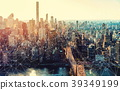 Links with the New York City 39349199