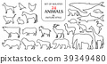 Set of isolated 24 animals illustration 39349480