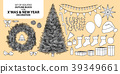Set of isolated decoration block for Christmas 39349661