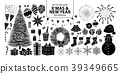 Set of isolated silhouette decoration 39349665