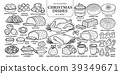 Set of isolated traditional Christmas dishes 39349671
