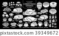 Set of isolated white silhouette traditional 39349672