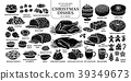 Set of isolated silhouette Christmas dishes 39349673