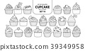 Set of isolated cupcake in 21 styles set 10. 39349958