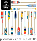 Set of isolated 14 cute colorful oars 39350105