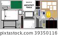 Big set of isolated architect tools 39350116