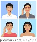 people, female, woman 39352111
