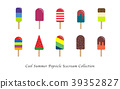 cool summer popsicle 39352827