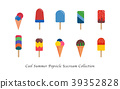 cool summer popsicle 39352828