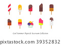 cool summer popsicle 39352832
