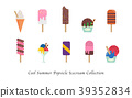 cool summer popsicle 39352834