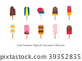 cool summer popsicle 39352835