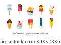 cool summer popsicle 39352836