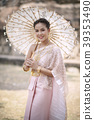 beautiful thai woman wearing old thai tradition clothes style ho 39353490